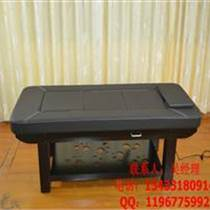 北京市懷柔 實木艾灸床 品牌家具