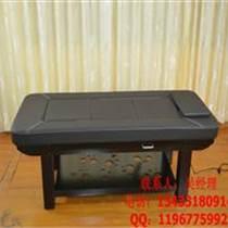 北京市延慶 實木艾灸床 品牌家具
