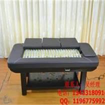 天津市 實木艾灸床 品牌家具