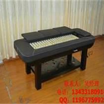 河北省邢臺 實木艾灸床 品牌家具