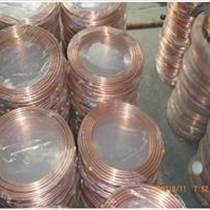深圳T2紫銅盤管空調制冷管