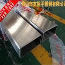 环保设备50100.7方矩管