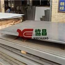 4CR,英國冷軋寬幅鋼板