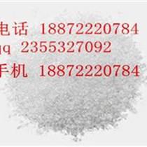 雙氯芬酸二乙胺鹽哪有賣?武漢