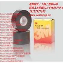 3M77防火抗电弧胶带