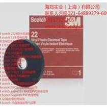 3M-22電氣絕緣膠帶