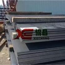 SNCM447 日本合金结构钢