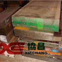 SNC815 日本合金结构钢