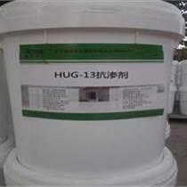 HUG-13抗滲劑 防腐抗滲劑
