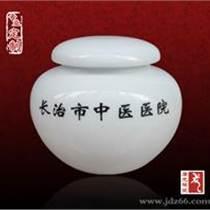 中药罐 装中药的陶瓷罐子