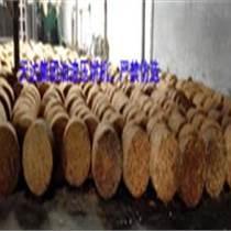 酸價低動物油煉油鍋