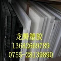 防靜電產品聚甲醛板,聚甲醛棒