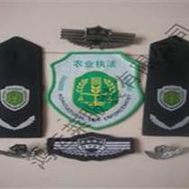 農業綜合執法標志服裝農業制服