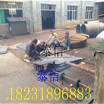 四川成都泰信橡胶制品有限公司