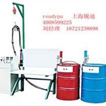 排氣管泡沫包裝機