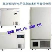 -40℃實驗室低溫冰箱