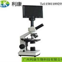 高校生物顯微鏡 可連接電視電腦