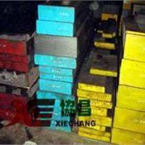 2550 瑞典SS標準合金工具鋼
