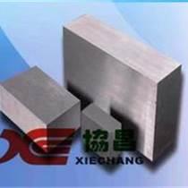 Vanadis 4 美國粉末冶金工具鋼