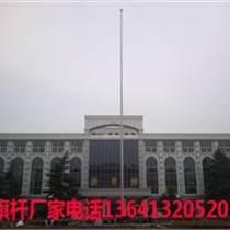 水平_不銹鋼頒獎旗