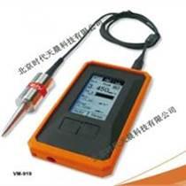 日本IMV VM-919多功能測振儀
