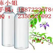 β-煙酰胺單核苷酸價格廠家