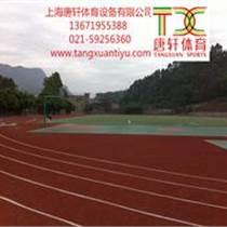江山體育公司塑膠跑道施工材料
