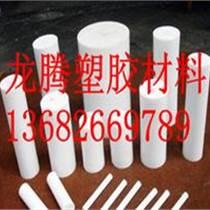 防静电POM棒板产品价格