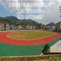 龍泉體育公司塑膠跑道施工材料