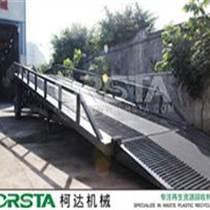 液压装卸平台 叉车装车登车台