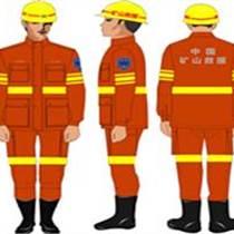 遼寧礦山救護服裝礦山救援制服