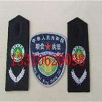 遼寧糧食執法標志服糧食制服