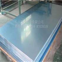 1070沖壓鋁板生產廠家