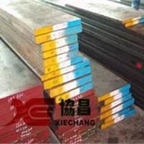 CPM H13 坩堝粉末冶金工具鋼
