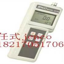 便携式电导率,3020MTDS