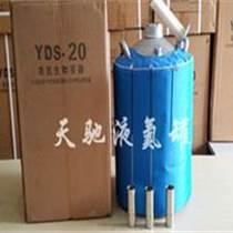 蘇州天馳高性價比液氮罐