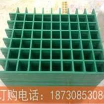合肥玻璃鋼格柵蓋板