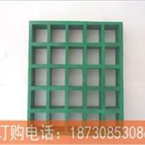 湖南玻璃鋼格柵板