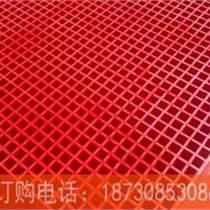 長沙玻璃鋼格柵板
