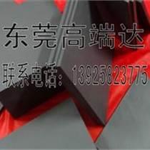 冲压模G2钨钢 G2硬质合金