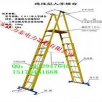 絕緣單梯/玻璃鋼單直梯價格