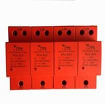 一级电涌保护器10/350波形防雷器
