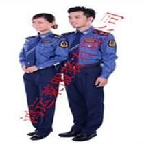 甘肅交通行政執法服裝交通標志服