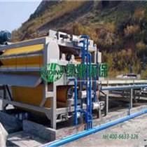 水产品罐头制造厂用的带式压滤机