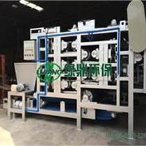 其他酒制造厂用的带式压滤机