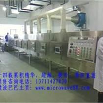 廣州茉莉花微波殺青干燥機