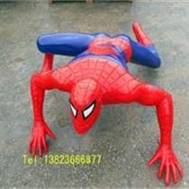 蜘蛛俠雕塑 玻璃鋼蜘蛛俠雕塑
