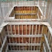 商品房模板工程模板拆除施工方案