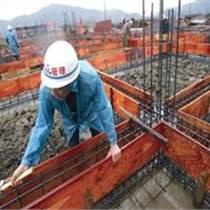 商品房模板工程模板安裝制作標準