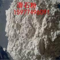 广西滑石粉厂家北海滑石粉